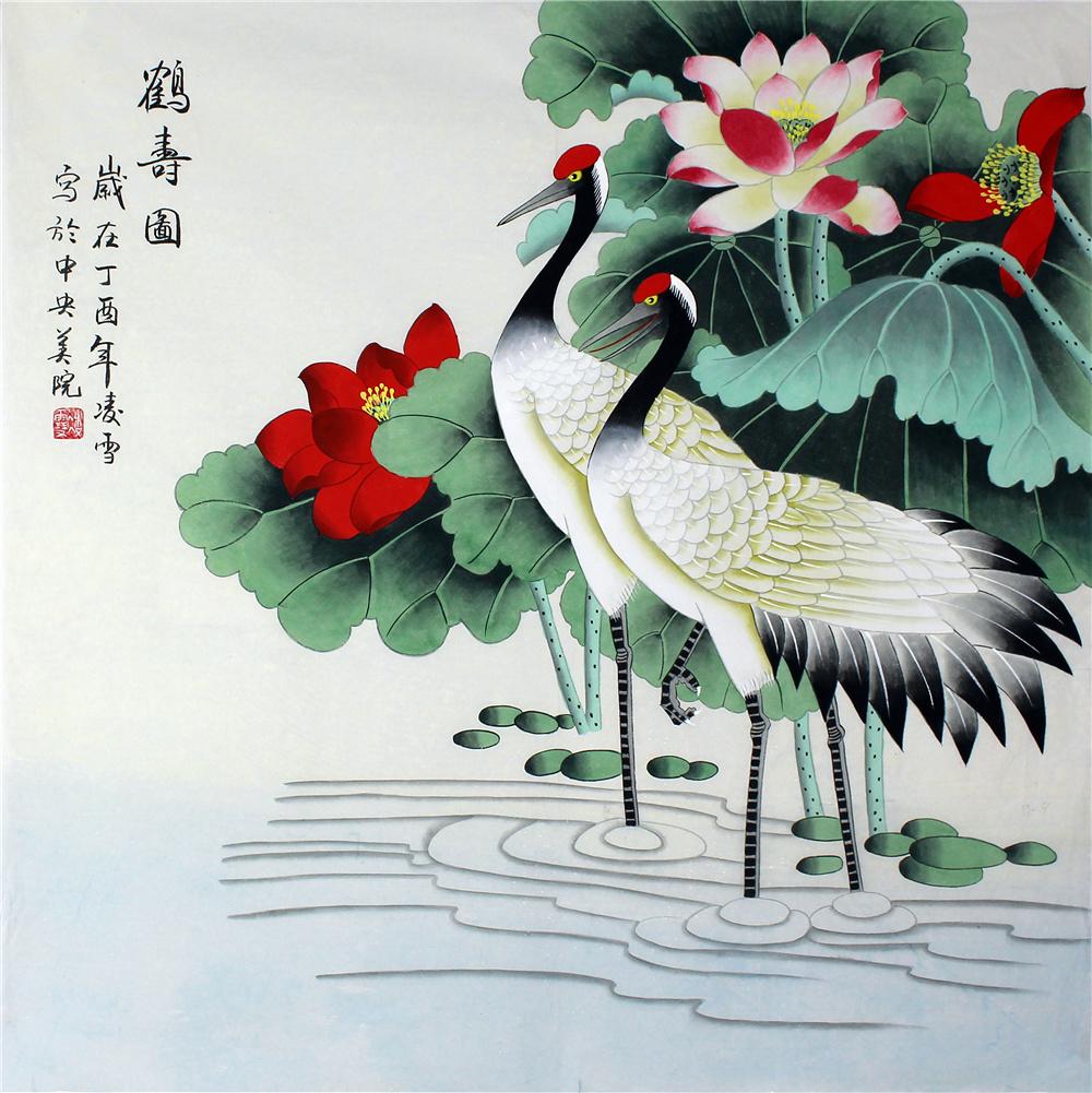 已售 凌雪 四尺斗方 国画荷花 鹤寿图 仙鹤17 9