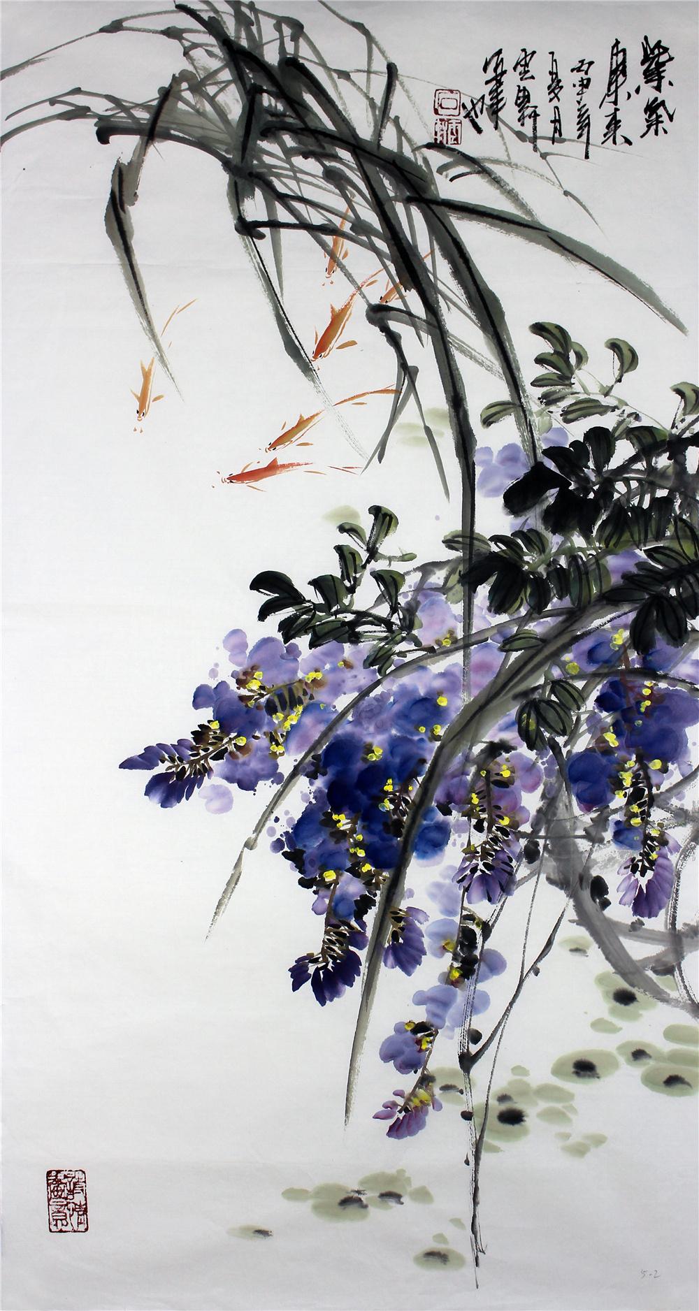 石云轩 国画写意花鸟画 三尺竖幅 紫气东来 紫藤小鱼5 2