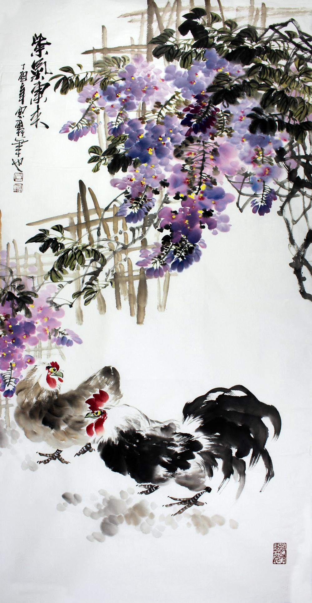 石云轩 国画写意花鸟画 四尺竖幅 紫气东来 紫藤公鸡母鸡13 1