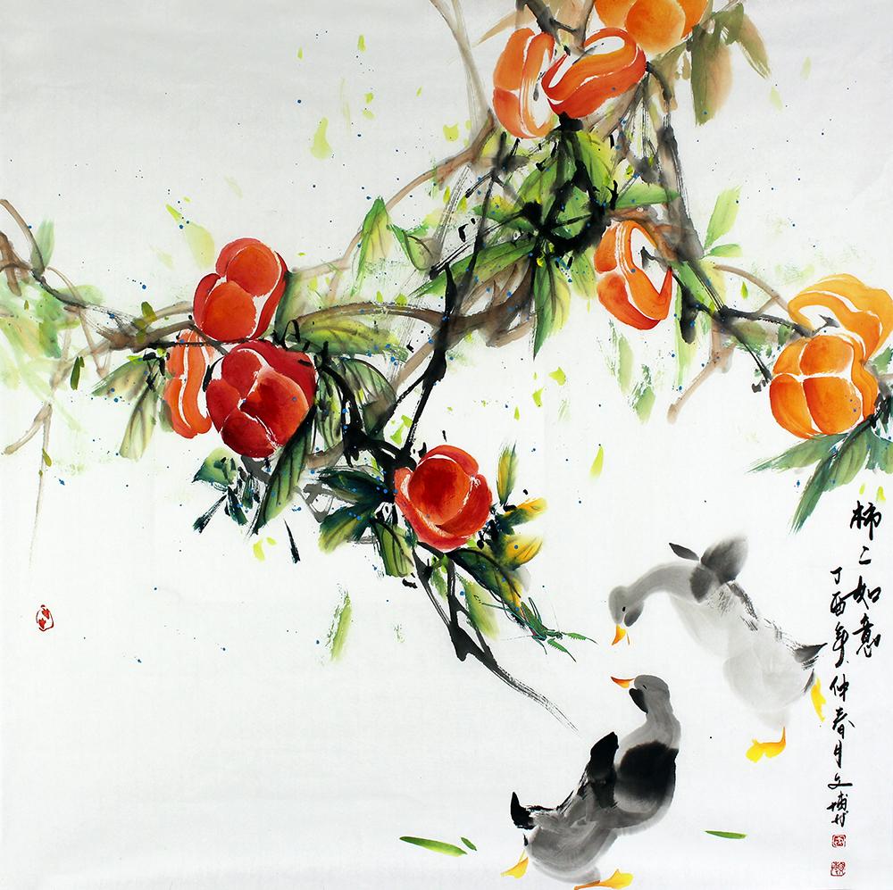 博 四尺斗方 国画写意花鸟画 柿柿如意 柿子 鸭子,国画写意花鸟画,