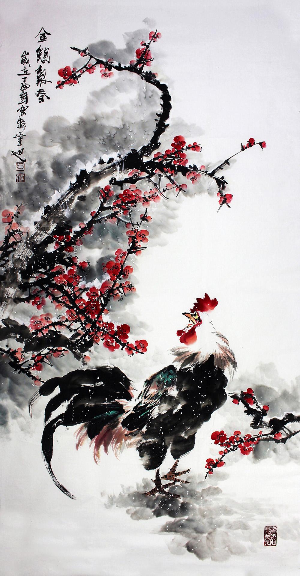 石云轩 国画写意花鸟画 四尺竖幅 金鸡报春 红梅花 公鸡15 2