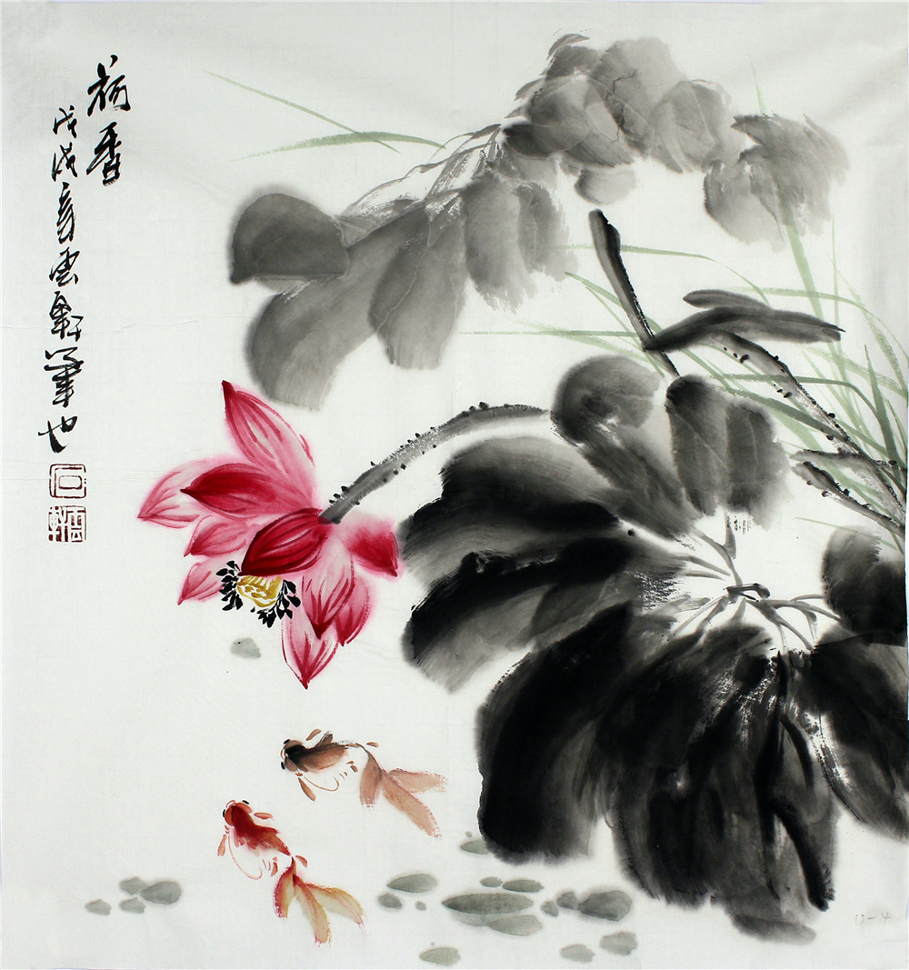 石云轩 国画写意花鸟画 三尺斗方 荷香 荷花金鱼13 4