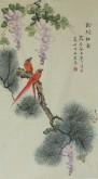 (已售)凌雪 三尺竖幅 国画花鸟画 紫藤《松间栖禽》
