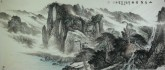 吴山 中央美院 小八尺国画山水画《山秀家园图》