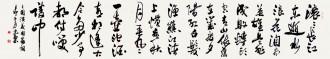 王守义八尺对开 行书古诗词《三国演义》滚滚长江东逝水