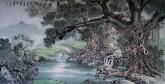 (询价)李洁(清华美院)四尺横幅聚宝盆山水画《春到江南》