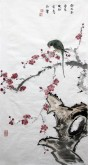 (已售,预订)隋晓玲(霍春阳 孙其峰亲传弟子)国画花鸟 四平尺竖幅 雀鸟 红梅花