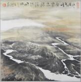 张哲珠(中国美协)国画山水画 斗方《水面青峰》