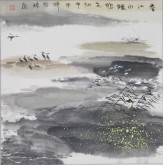 张哲珠(中国美协)国画山水画 斗方《春江水暖鸭先知》