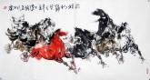 (已售)黄江(湖北美协)四尺横幅 国画动物画《前程似锦》