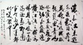 金少平 六尺横幅 国画书法行书《三国演义》滚滚长江东逝水