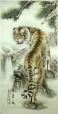(已售)戴长国 国画动物画 四尺竖幅《王者之风》虎