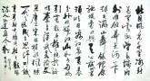 张成义 六尺横幅书法《沁园春雪》毛泽东诗词