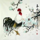 (预定)邵其宏(国家一级美术师)四尺斗方 国画公鸡《春晓图》