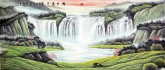 (已售)墨宇(周卡)小八尺横幅 国画聚宝盆山水画《旭日东升》