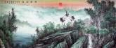 (已售)沈州(河北美协)小八尺聚宝盆山水画《鸿运当头》仙鹤