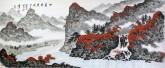 (已售)蓝国强 小六尺横幅 国画山水画《神农飞瀑图》
