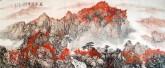 (已售)李尤(北京美协)国画山水画 小六尺横幅《五岳独尊》