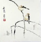 (已售)石泉 国画花鸟画小品 小尺寸3 雀鸟