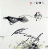 (已售)石泉 国画花鸟画小品 小尺寸34 荷叶雀鸟