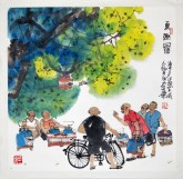(已售)马海方 2013年精品作 四尺斗方人物画《夏趣图》