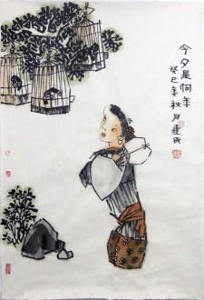 (询价)郭连成 国画人物画 小尺寸四尺三开《今夕是何年》