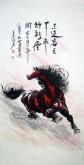 (已售)王杰(山东美协)国画动物画 四尺竖幅马《志远容天下 飞行彩云间》