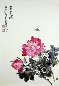 张守玉(山东美协)国画花鸟画 四尺三开《富贵图》牡丹