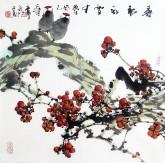 (已售)白羽(广东美协)三尺斗方红梅花《寻香风雪中》国画写意花鸟画