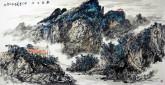 余建华(安徽美协理事) 国画山水画 四尺横幅《春染江山》