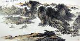 余建华(安徽美协理事) 国画山水画 四尺横幅《江山无尽》