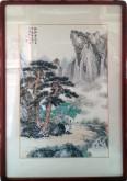 郭立平(北京美协会员)国画山水画 精品小尺寸四尺三开《绿树阴浓夏日长》