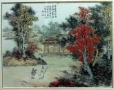 (已售)郭立平(北京美协会员)国画山水画 精品四尺斗方2