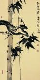 (询价)肖映梅(中国美协)国画花鸟画 8平尺 《春梢凝露 满地风霜》
