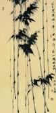 (询价)肖映梅(中国美协)国画花鸟画 四尺竖幅《风含翠竹》