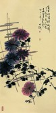 【询价】肖映梅(中国美协)国画花鸟画 四尺竖幅《岂肯妍姿摇疏影》