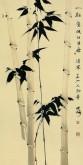 (询价)肖映梅(中国美协)国画花鸟画 四尺竖幅《一点尘埃住得无》