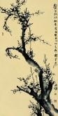 【询价】肖映梅(中国美协)国画花鸟画 四尺竖幅《龚自珍诗意图》