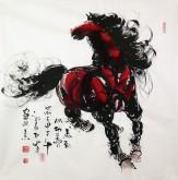 (已售)王杰(山东美协)国画动物画 四尺斗方《马到成功1》