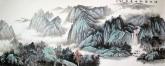 卢峰 国画风水聚宝盆山水画 小六尺《烟起翠微有仙家》