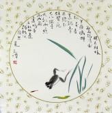 (已售)武文博(刘存惠弟子) 国画写意花鸟画 小尺寸小品《青蛙》