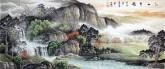 (已售)墨宇(周卡)国画聚宝盆山水画 小八尺《江山多娇》