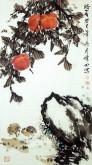 【询价】张健田 三尺竖幅 国画花鸟画 杮子