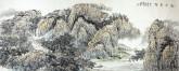 (已售)杨品国(陕西省美协)国画山水画 小六尺《松吟万壑》