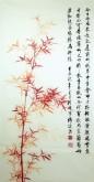 (已售)李传波(书协理事 启功大弟子)国画花鸟画 四尺竖幅竹子