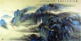 华卧石 国画山水画 四尺横幅《峭壁上瞰尽云海》