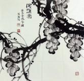 邵其宏(国家一级美术师)四尺斗方 国画葡萄《何须图》