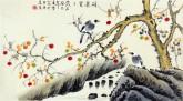 凌雪(中央美院)三尺横幅 国画花鸟画《硕果累累》1-71