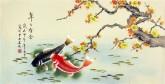 (已售)凌雪(中央美院)三尺横幅 国画花鸟画《年年有余》鲤鱼1-95