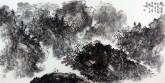 刘俊群(李小可工作室专业画家)四尺横幅水墨聚宝盆山水画《观瀑图》